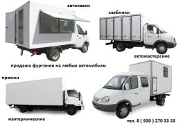 pereoborudovanie-gruzovogo-avto